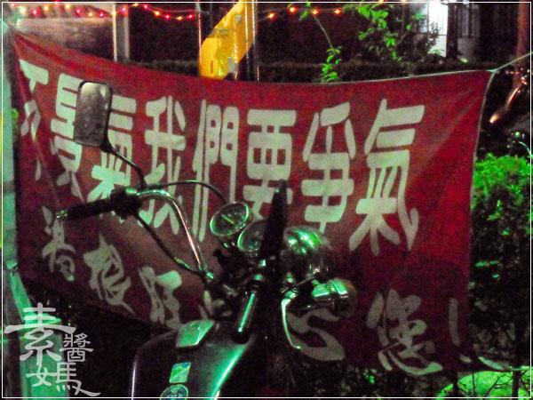 溪湖夜市-炸麻糬.佳湘麵包.阿薩姆紅茶18.jpg