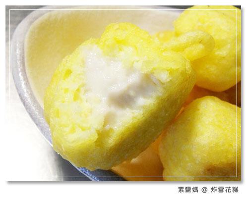 素食食譜-炸雪花糕10.jpg