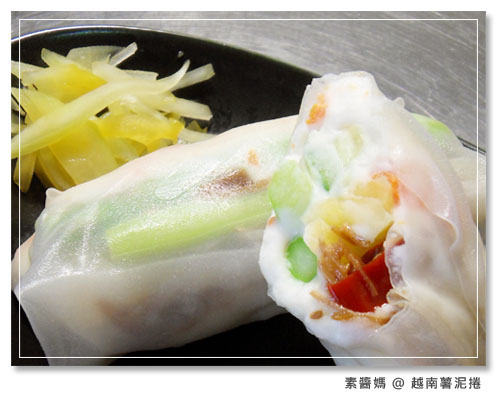 素食食譜-越南薯泥手捲17.jpg