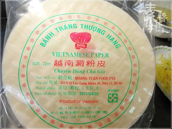素食食譜-越南薯泥手捲02.jpg