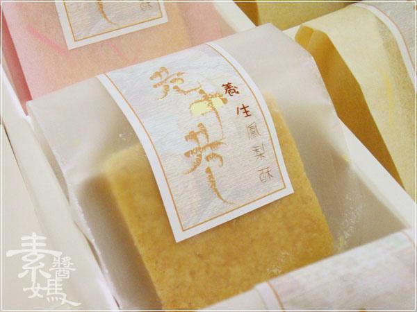 巷中巷鳳梨酥-原味&養生01.jpg