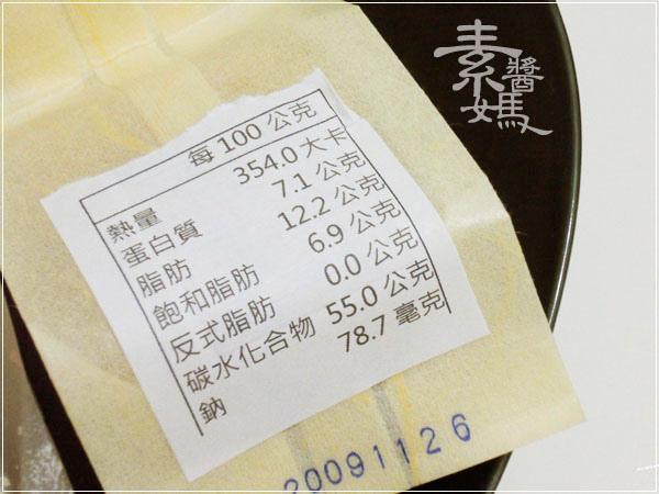 巷中巷鳳梨酥-原味&養生03.jpg