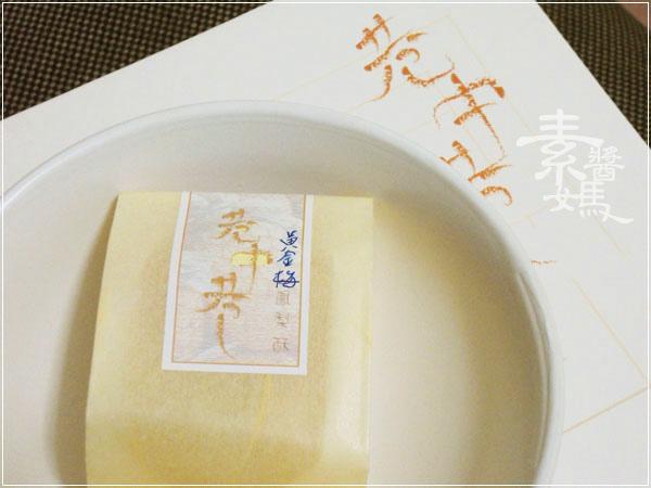 巷中巷鳳梨酥-黃金梅01.jpg