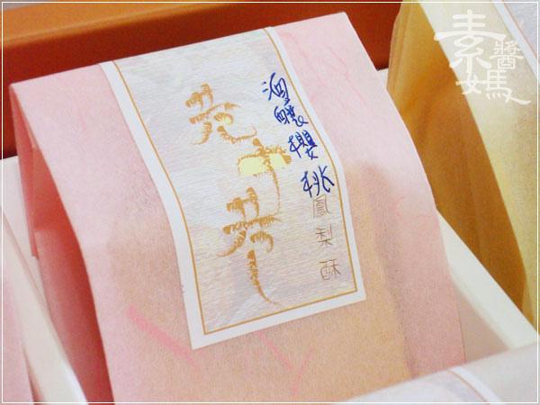 巷中巷鳳梨酥-櫻桃酒釀01.jpg