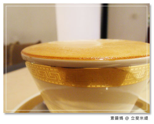 台北咖啡館-立斐米緹54.jpg
