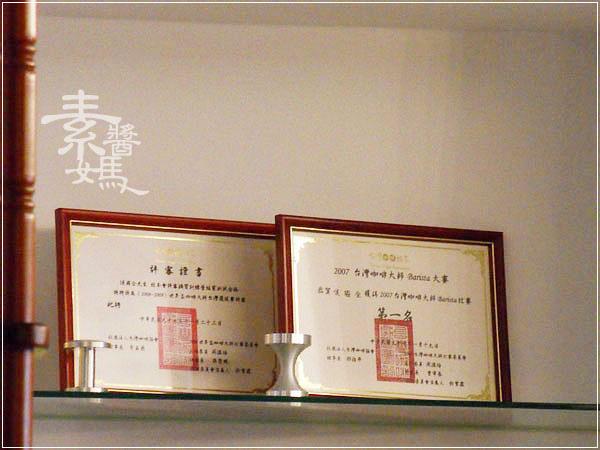 台北咖啡館-立斐米緹48.jpg