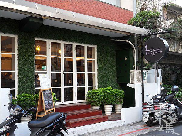 台北咖啡館-立斐米緹52.jpg