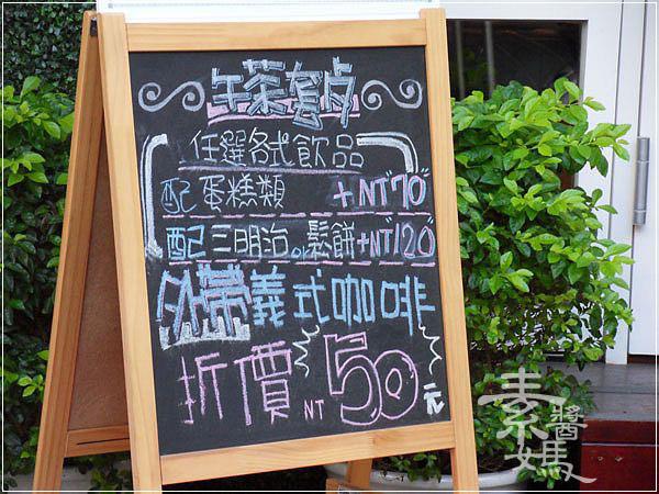 台北咖啡館-立斐米緹53.jpg