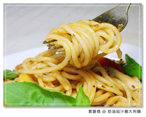 素食食譜-奶香茄汁義大利麵17.jpg