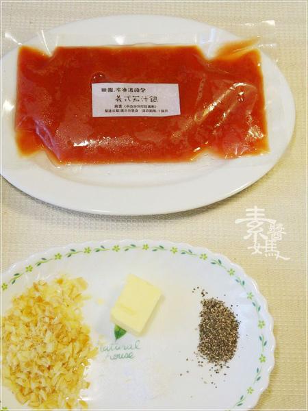 素食食譜-奶香茄汁義大利麵02.jpg