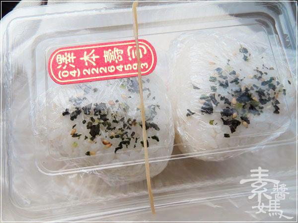 一中街澤本壽司&阿月紅茶冰01.jpg