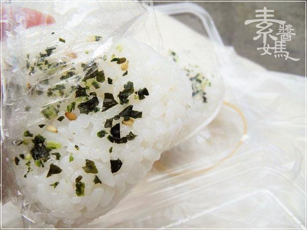 一中街澤本壽司&阿月紅茶冰02.jpg