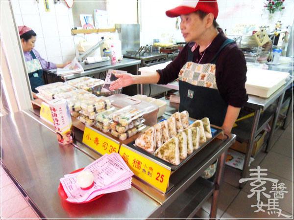 一中街澤本壽司&阿月紅茶冰06.jpg