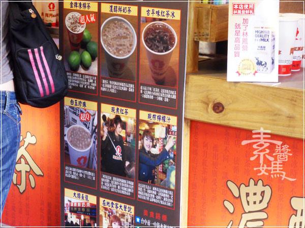 一中街澤本壽司&阿月紅茶冰14.jpg