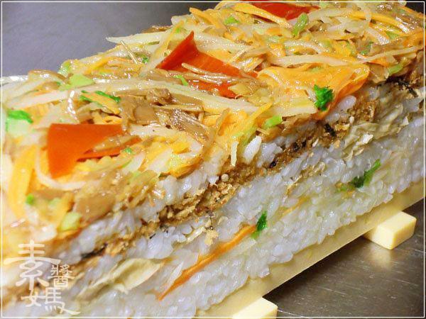 素食食譜-押壽司(箱壽司)10.jpg