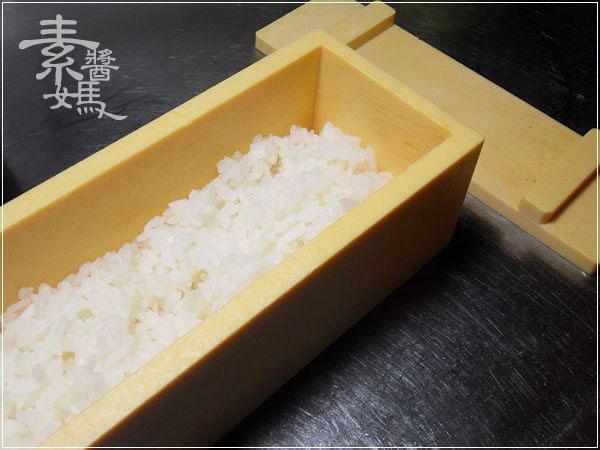 素食食譜-押壽司(箱壽司)13.jpg