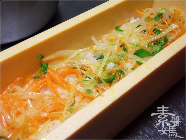 素食食譜-押壽司(箱壽司)14.jpg