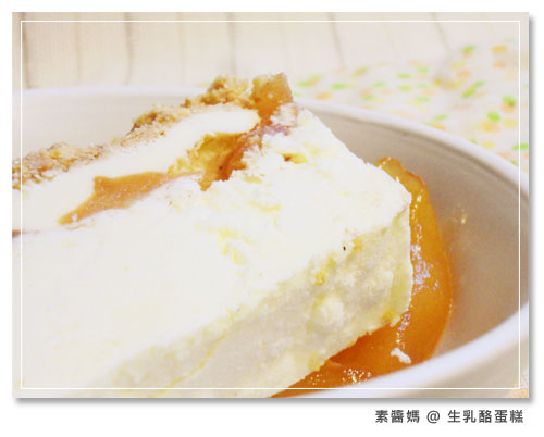 甜點-生乳酪蛋糕(免烤蛋糕)01.jpg