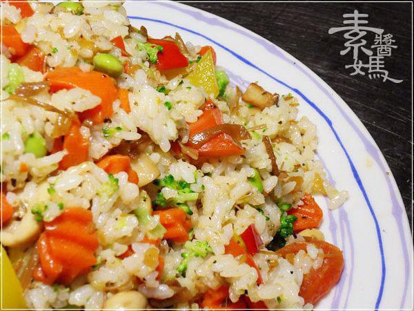 素食食譜-什蔬拌飯24.jpg