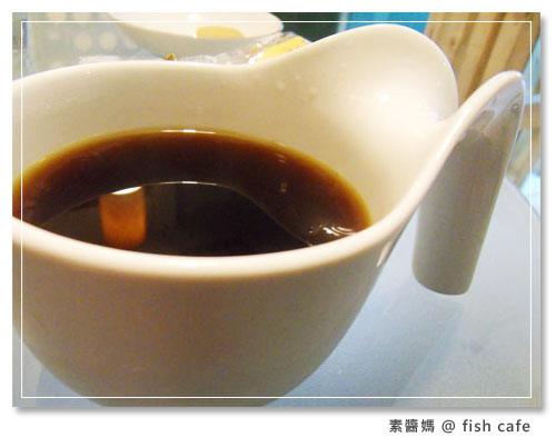 台中東海-fish cafe 對的咖啡(東籬)01.jpg