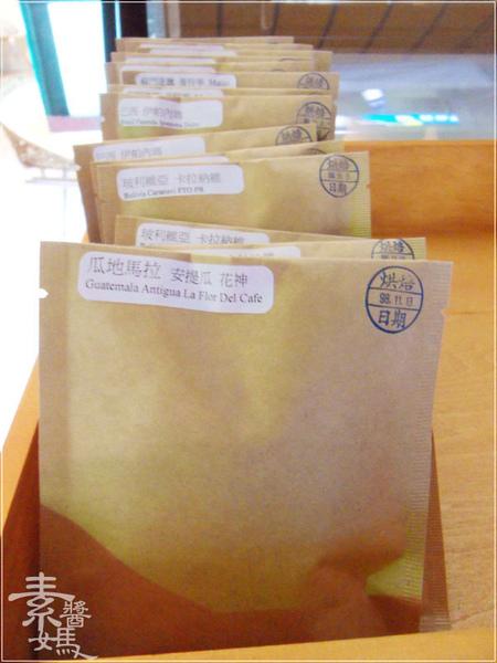 台中東海-fish cafe 對的咖啡(東籬)06.jpg