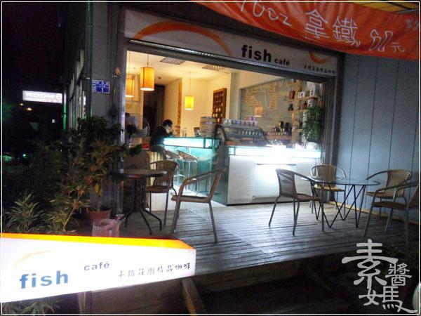台中東海-fish cafe 對的咖啡(東籬)10.jpg