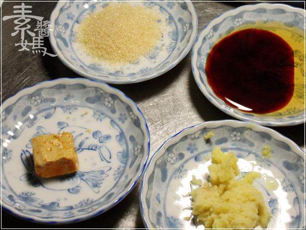 聖誕大餐系列-炸杏鮑菇沙拉05.jpg