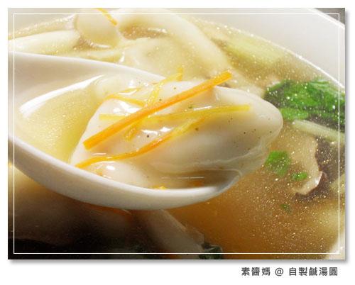 素食食譜-冬至補冬吃湯圓25.jpg