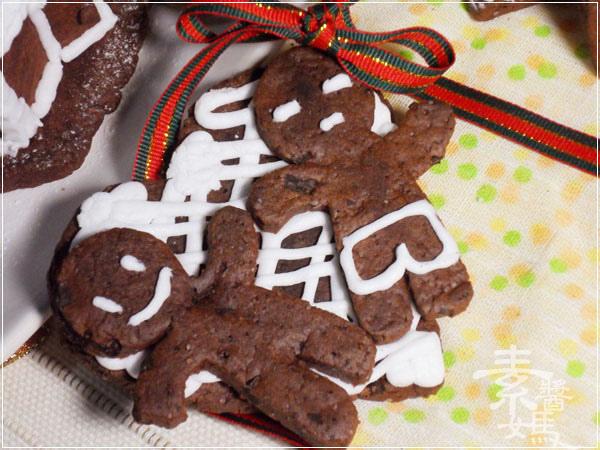 聖誕大餐系列-平底鍋做薑餅屋(人)28.jpg