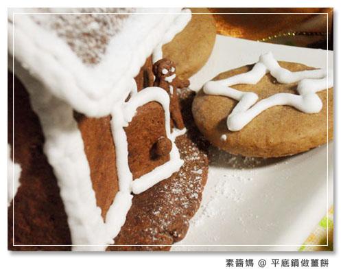 聖誕大餐系列-平底鍋做薑餅屋(人)01.jpg