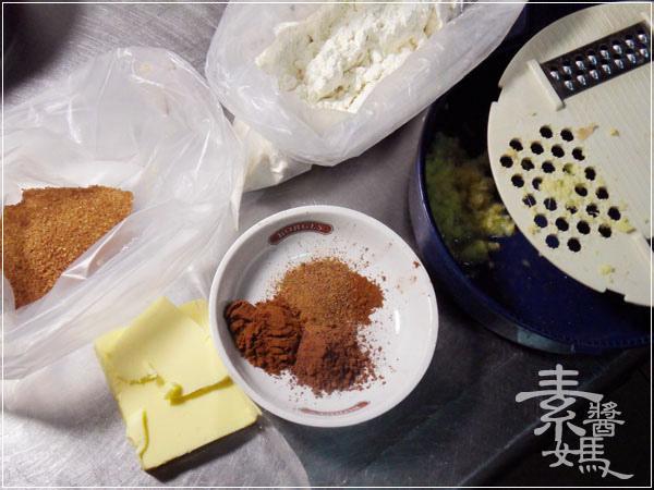 聖誕大餐系列-平底鍋做薑餅屋(人)03.jpg