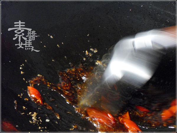 美味料理-醬爆茄子07.jpg