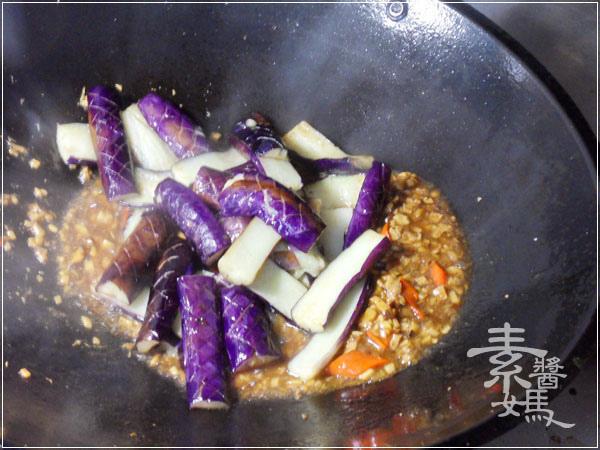美味料理-醬爆茄子09.jpg