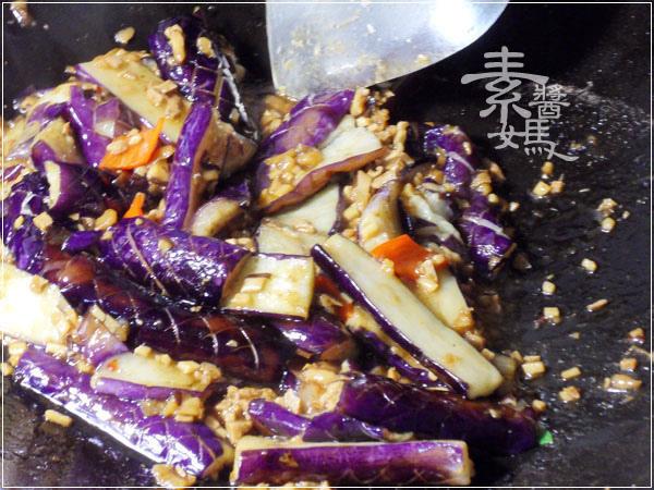 美味料理-醬爆茄子11.jpg