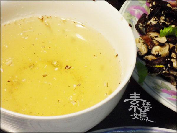 素食料理-南瓜炒米粉05.jpg