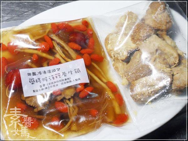 素食料理-南瓜炒米粉13.jpg