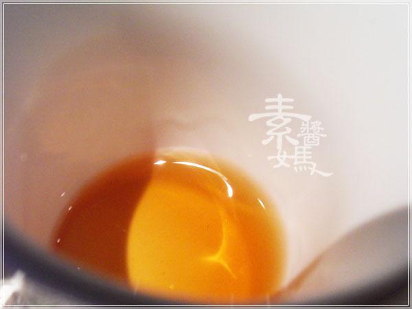 台北咖啡館-三槐堂30.jpg
