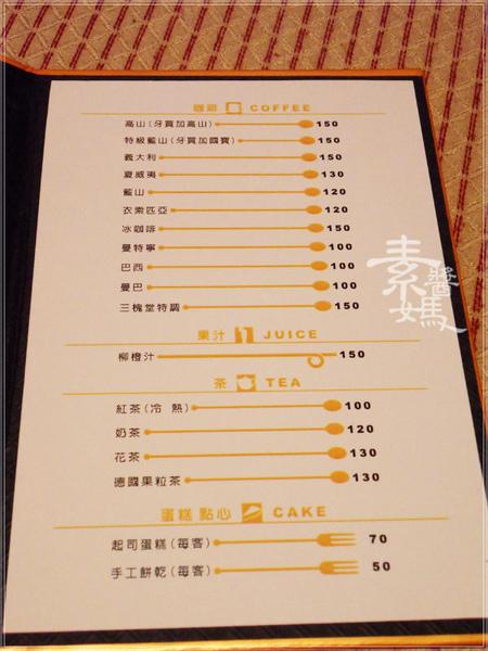 台北咖啡館-三槐堂02.jpg