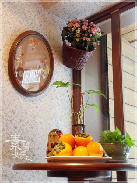 台北咖啡館-三槐堂05.jpg
