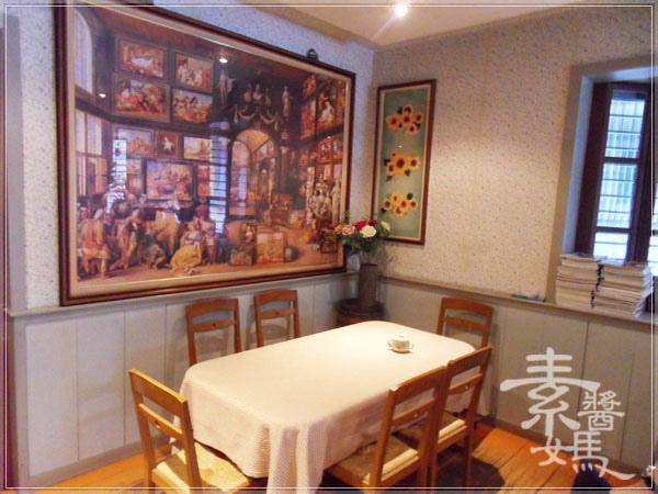 台北咖啡館-三槐堂10.jpg