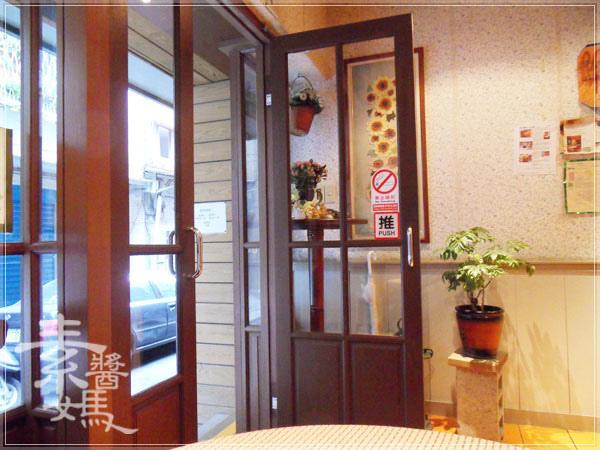 台北咖啡館-三槐堂25.jpg