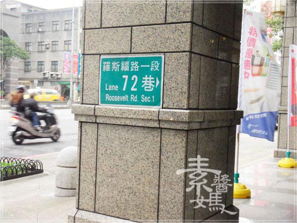 台北咖啡館-三槐堂29.jpg