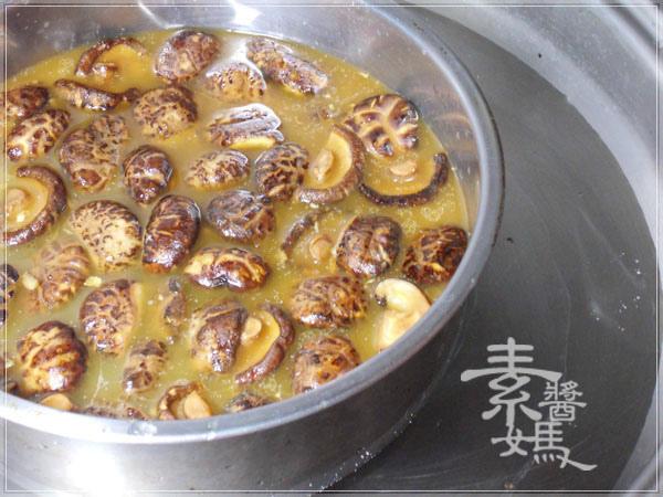 素食食譜-薑母鴨料理11.jpg