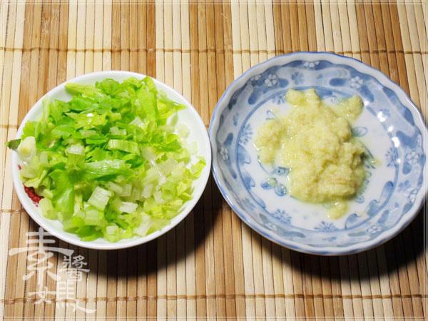 素食料理-臘八粥(八寶粥)04.jpg