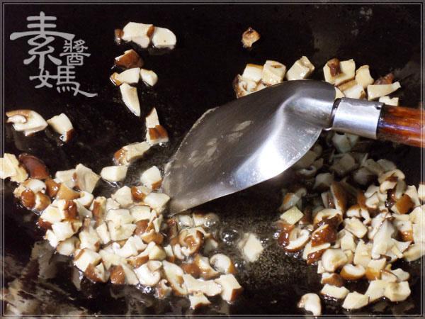 素食料理-臘八粥(八寶粥)06.jpg