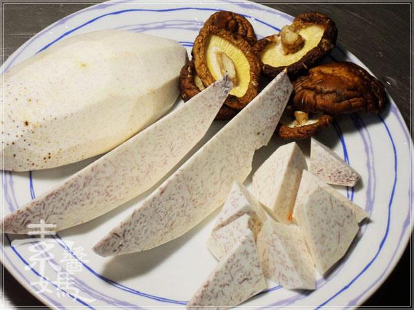 蔬食料理-米粉芋(芋頭米粉)01.jpg