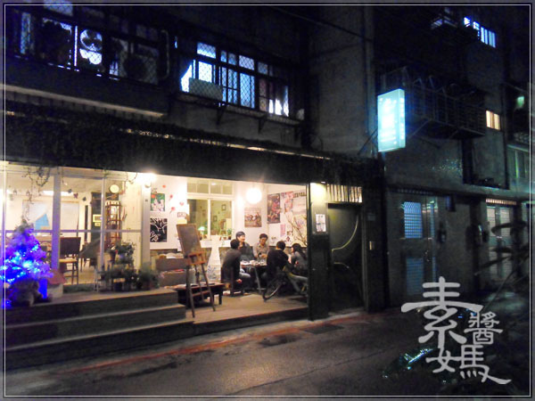 師大夜市咖啡館-步調CAFE26.jpg