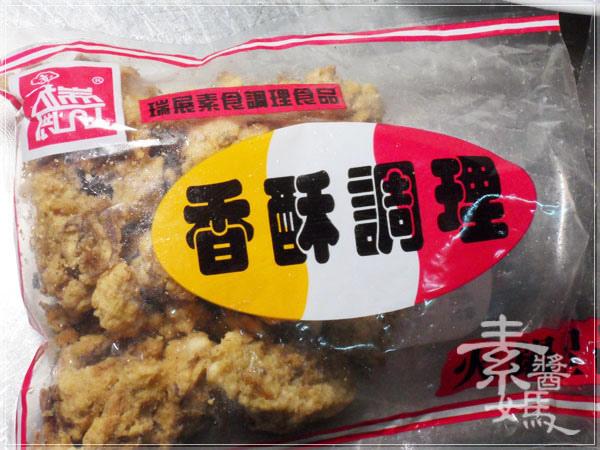 素食年菜料理-香飄四溢佛跳牆(素佛跳牆)06.jpg