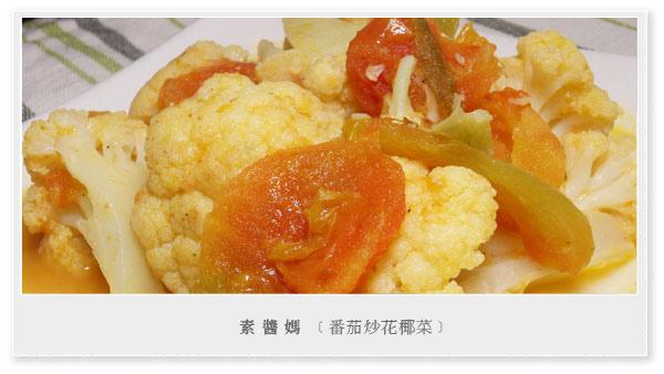簡單家常菜-番茄炒花椰菜12.jpg