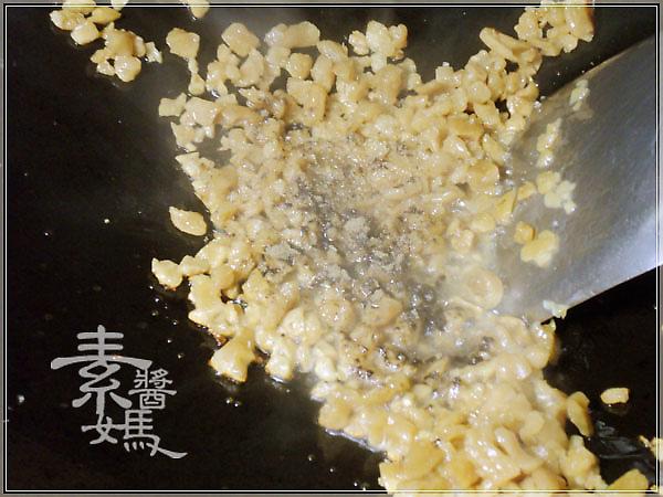 素食創意料理-沒有蛋的菜圃蛋02.jpg